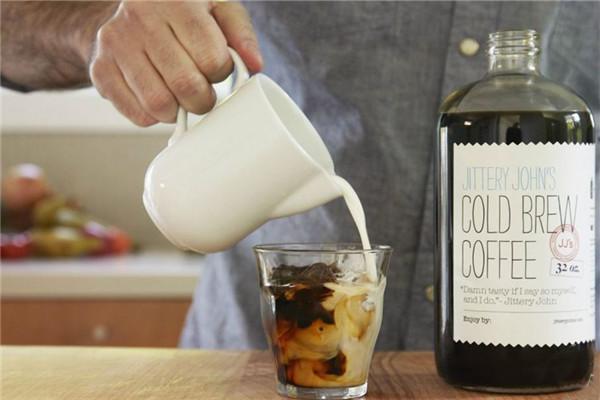 cafe lạnh kèm sữa tươi